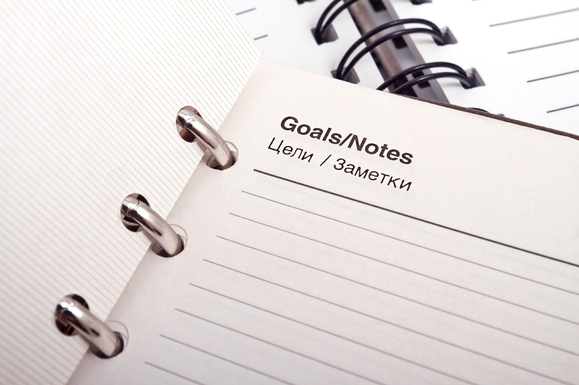 CLARITY BEFORE GOAL-SETTING: WHAT DO YOU WANT?